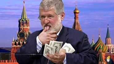 Центрэнерго закупает русский уголь ради Коломойского  - фото 1