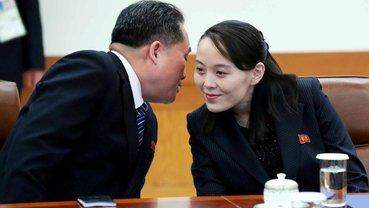Ким Е Чжон обрывает нацеленные на мир связи - фото 1