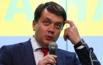 Ермак попытался избавиться от Разумкова – Лерос - фото 1