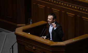 Святослав Вакарчук - фото 1