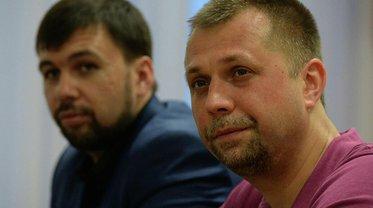 Бородай приезжал в Донецк для набора убийц - фото 1
