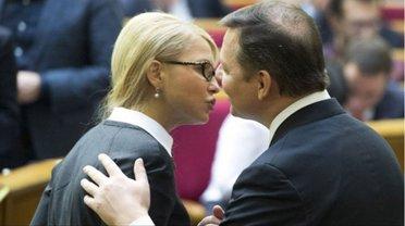 Тимошенко поддержит Ляшко на довыборах в Раду - фото 1
