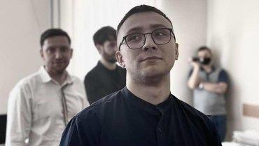 Стерненко будет отбывать арест в Киеве - фото 1