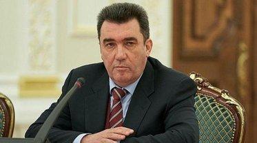 Данилов объявил о смене режима работы СНБО - фото 1