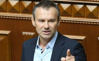 Рада отказалась увольнять Вакарчука: Он остается нардепом - фото 1