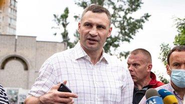 Киев согласен выделить 30 млн грн компенсаций за взрыв на Позняках - фото 1