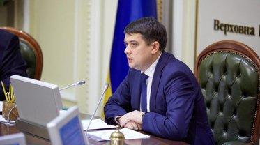 """Разумков хочет вписать в языковой закон """"пряники"""" - фото 1"""