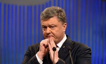 Суд обязал ОГП открыть еще одно дело на Порошенко - фото 1