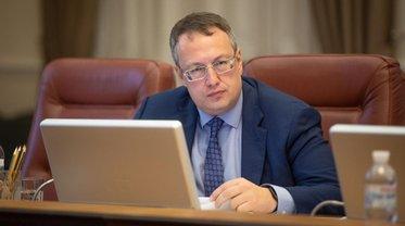 Геращенко хочет сохранения ментовской системы - фото 1