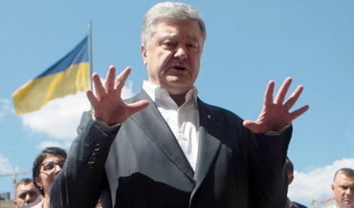 """Порошенко отказался реагировать на """"видосики"""" ГБР – заявление  - фото 1"""