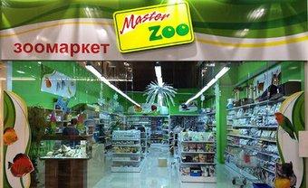 Зоотовары в Харькове: как купить качественную продукцию по доступной цене - фото 1