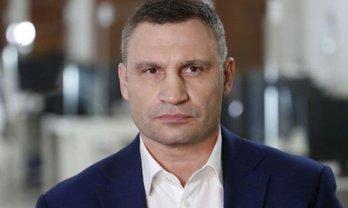 Киев усилил карантин: Что изменится?  - фото 1