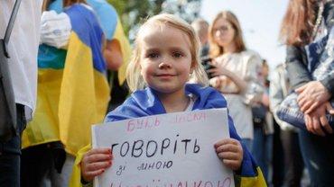 Минкульт нашел нового защитника украинского языка - фото 1