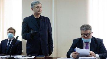 Судья во второй раз не может разобраться с делом Порошенко - фото 1