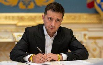 Зеленский попросил Раду уволить главу НБУ  - фото 1
