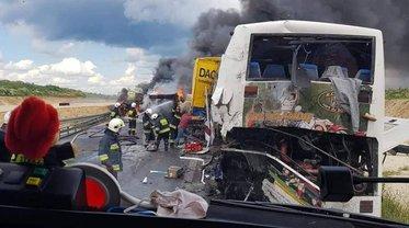 В автобусе находились 40 граждан Украины - фото 1