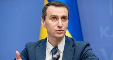 Виктор Ляшко пойдет в мэры Киева: Названо условие - фото 1