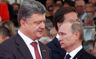 """""""Месть Кремля!"""": У Порошенко отреагировали на новые пленки Деркача - фото 1"""