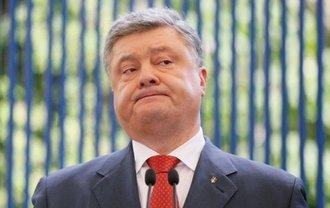 """В ЕС потребовали расследовать """"фальсификации"""" против Порошенко - фото 1"""