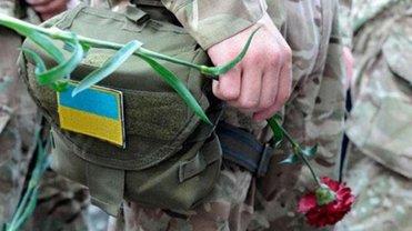 Русские передали тело погибшего разведчика - фото 1