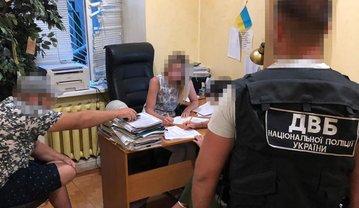 Детективы ГБР задержали мента-насильника - фото 1