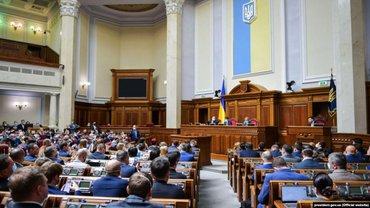 Нардепы решили сократить количество районов Украины в три раза - фото 1