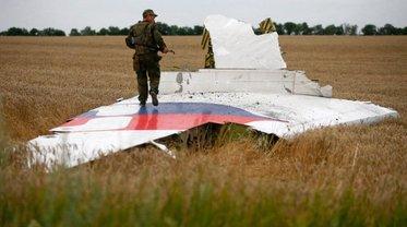 В деле MH17 может появиться новый обвиняемый - фото 1