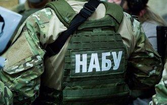 Задержание Новака: НАБУ и САП провели обыски в Укравтодоре - фото 1
