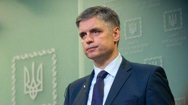 Пристайко стал послом Украины в Великобритании - фото 1