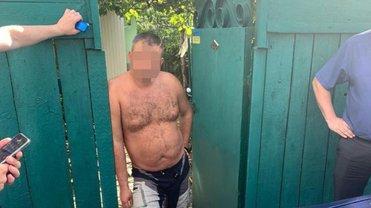 Дмитрия Михайленко отправили в СИЗО - фото 1