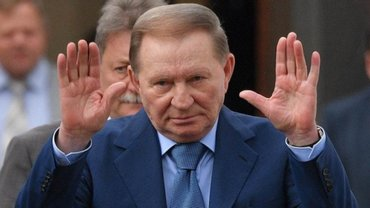Кучма вышел из ТКГ в Минске - фото 1