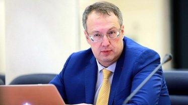 Геращенко поясняет бесполезность полиции - фото 1