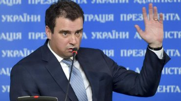 "Абромавичус уйдет из ""Укроборонпрома"" - фото 1"