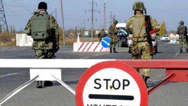 Украина закрывает КПВВ на админгранцие с Крымом: Что изменится?  - фото 1