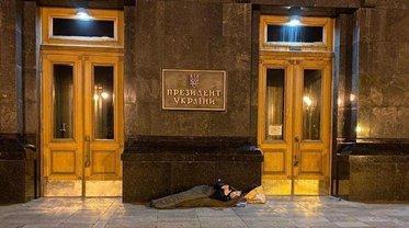 Александр Цебрий переночевал на Банковой  - фото 1