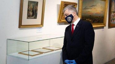 Картины Порошенко снова находятся под арестом - фото 1