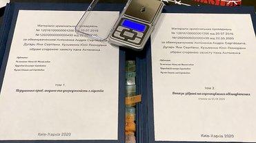 Менты вписали собственные же преступления в материалы дела Шеремета - фото 1