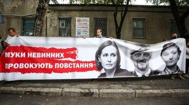 Андрея Антоненко продолжают удерживать в застенках СИЗО - фото 1
