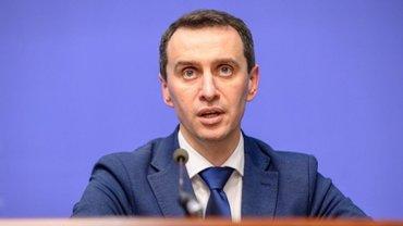 Ляшко допустил возвращение жесткого карантина в Украине - фото 1