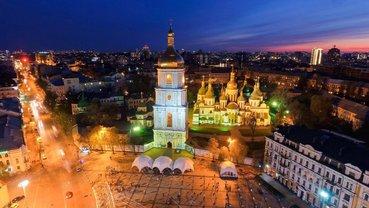 Возле Софии Киевской могут построить отель - фото 1