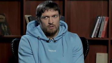 Усик готов агитировать за кого угодно из пророссийских деятелей - фото 1