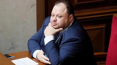 Стефанчук передал черную метку некоторым министрам - фото 1