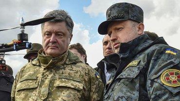 Против Турчинова и Порошенко откроют новые уголовные дела - фото 1