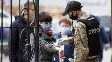 Тернополь отказался от усиления карантина - фото 1