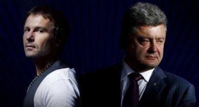 Россия ввела санкции против Порошенко и Вакарчука - фото 1