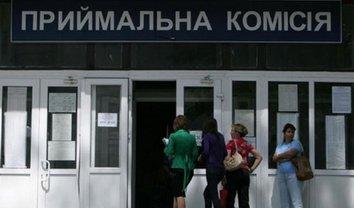 """Поступившие из """"ДНР"""" и """"ЛНР"""" студенты получили еще одни бонусы - фото 1"""