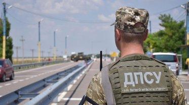 В ГПСУ рассказали о новых правилах въезда иностранцев - фото 1