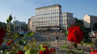 """Отель """"Днепр"""" официально стал частным - фото 1"""