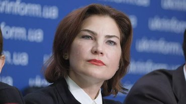 Венедиктовой разрешили подписать подозрение зашкваренному нардепу - фото 1