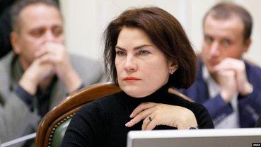 Венедиктова пожаловалась на урезание зарлпат прокурорам - фото 1